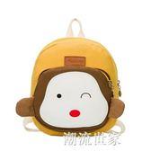 兒童背包幼兒園書包1-3歲卡通可愛韓版防走失包4歲男女童旅游背包『潮流世家』