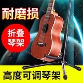 吉他架子立式支架尤克里里放置架可調節家用吉他琴架地架易攜帶