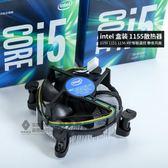 CPU散熱器超靜音英特爾酷睿1151原裝溫控CPU散熱器電腦實銅 銅柱電腦風扇 野外之家
