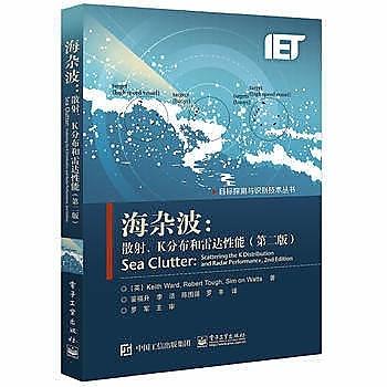 簡體書-十日到貨 R3Y 海雜波:散射、K分佈和雷達性能(第二版) 作者: (英)KEITH WARD  978