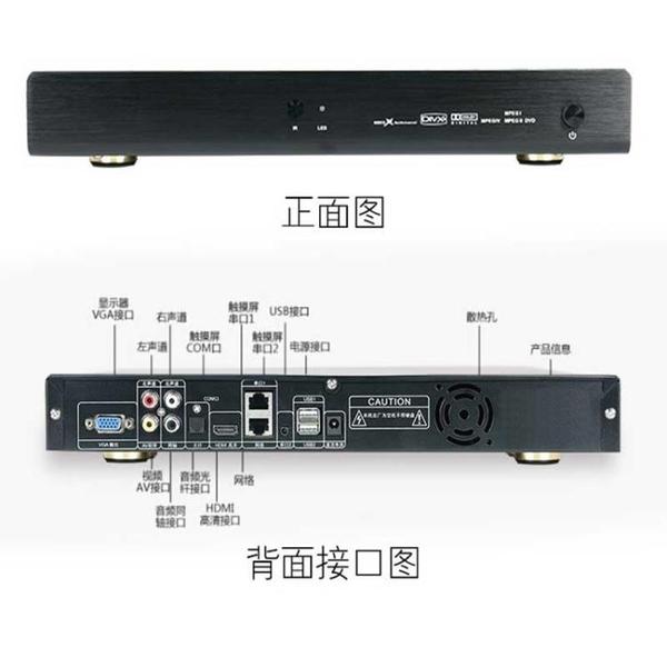 佳用點歌機家庭KTV點歌機觸摸屏一體機專用主機卡拉OK音響套裝 8號店WJ