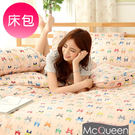 【McQueen‧麥皇后】《魔力兔》精梳棉雙人床包三件組(粉)