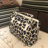 手提大容量防水行李旅行包袋女百搭「奇貨居」