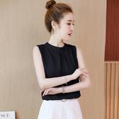無袖雪紡衫女短袖夏季時尚女裝寬松顯瘦百搭立領上衣N120依佳衣