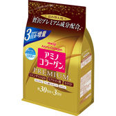 MEIJI 明治膠原蛋白粉 白金版黃金版 33天補充包 另售 三得利芝麻明 FANCL DHC Moteliner pw38