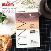 韓國 Maxim KANU雙倍濃縮拿鐵 漸層包裝 (13.5gx10入) 漸層質感 拿鐵 咖啡 沖泡飲品 條裝咖啡 速溶飲品