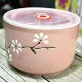居家多功能特大容量陶瓷家用湯泡面帶蓋煲湯碗XH1349『伊人雅舍』