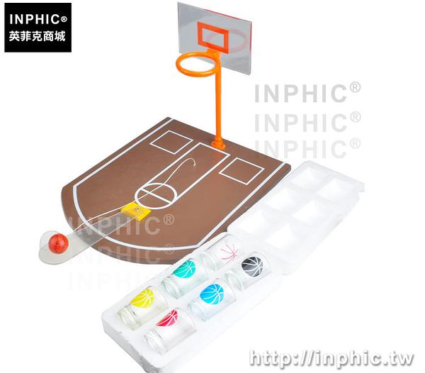 INPHIC-籃球酒架籃球場玩具尾牙玩具 酒吧玩具遊戲酒具喝酒道具_ouJz