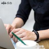 智慧運動手環手錶計步器防水藍芽健康安卓蘋果手錶1oppo igo陽光好物