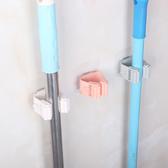 【無痕拖把架】免釘免鑽吸盤強力吸附拖把夾 壁掛掃把夾 雨傘架