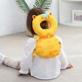 店長推薦寶寶兒童學步防摔走路護頭枕防后摔帽嬰兒后腦勺頭部保護枕墊