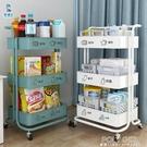 廚房置物架嬰兒用品收納多層手推車可行動帶輪家用儲物小蔬菜籃子 ATF 夏季狂歡
