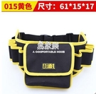 超耐電工腰包工具包多功能加厚腰帶家電維修腰袋牛津布電工工具包 交換禮物
