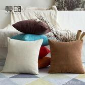 辦公室沙發抱枕套家用純色抱枕靠墊大靠背客廳靠枕床頭含芯方枕 樂芙美鞋