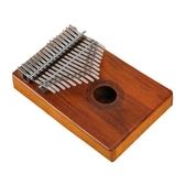 拇指琴 卡林巴琴拇指琴17音初學者kalimba琴手指鋼琴不用學就會的樂器 雙11