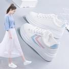 小白鞋 小白鞋女春季新款百搭韓版基礎學生秋季ins板鞋街拍厚底白鞋 99