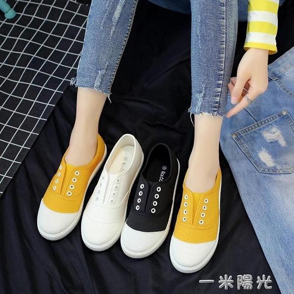 春夏季新款小白帆布鞋女韓版學生百搭平底懶人布鞋一腳蹬女鞋一米陽光
