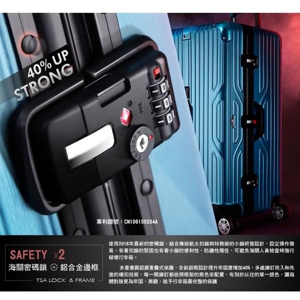 Arowana 運動航太框30吋避震輪旅行箱(冰河藍)650857-1