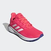 Adidas DURAMO 9 女款桃粉色慢跑訓練大童鞋-NO.FV8823