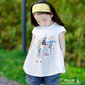 女童T恤 新款夏季韓版女童短袖t恤兒童中大童圓領純棉娃娃打底衫上衣  新年下殺