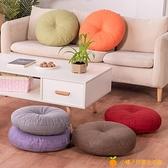 坐墊地上可拆洗加厚亞麻布藝家用打坐客廳飄窗榻榻米墊子日式蒲團【小橘子】