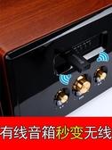 藍牙適配器 車載藍牙接收器轉音箱轉換有線變無線音響藍牙5.0適配器通用   蘑菇街小屋