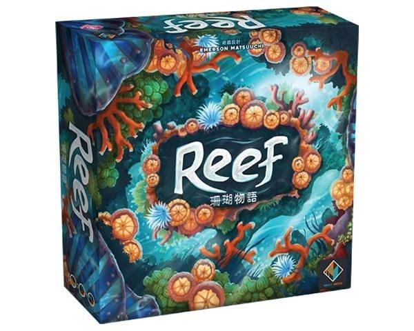 『高雄龐奇桌遊』 珊瑚物語 Reef 繁體中文版 ★正版桌上遊戲專賣店★