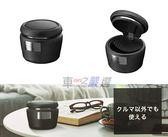 車之嚴選 cars_go 汽車用品【DZ353】日本 CARMATE 磁鐵吸附式 煙灰缸 可隨身攜帶 黑色