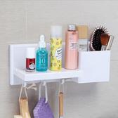無痕置物架-免釘牆免黏貼萬用防水防超強力無痕貼掛勾置物架 浴室廚房收納 手機平板架3005