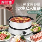 220v電壓新款韓式家用多功能電煮鍋不粘電熱鍋分體式電火鍋