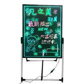 LED電子螢光板4060螢光閃閃廣告板發光黑板手寫立式留言板寫字板WD 初語生活館