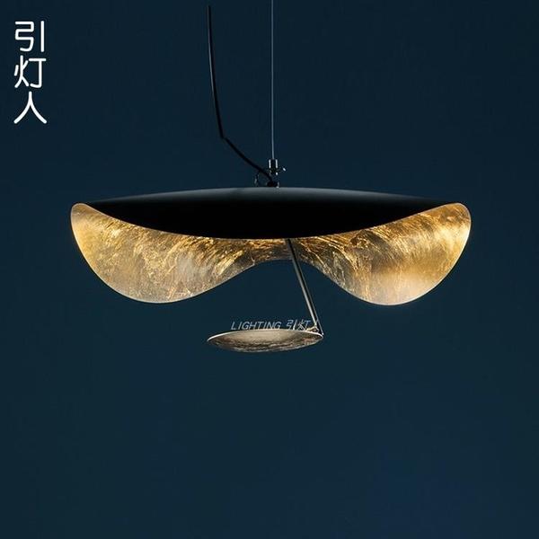 客廳吊燈北歐簡約創意飛碟吊燈設計師展廳樣板房書