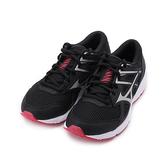 MIZUNO SPARK 6 慢跑鞋 黑銀桃 K1GA210404 女鞋