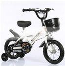 兒童自行車16 14 12 18 20寸可選腳踏車LG-286904
