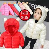 限定款厚外套 寶寶拉鍊衫嬰兒棉衣服加厚棉襖0歲秋冬裝1歲女童棉服外套快速出貨