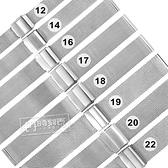 Watchband / 12.14.16.17.18.19.20.22mm /  DW替用 各品牌通用透亮米蘭編織不鏽鋼錶帶 銀色