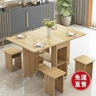 折疊桌折疊餐桌家用小戶型可行動伸縮長方形簡易多功能桌椅組合吃飯桌子 【全館免運】