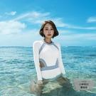 長袖防曬沙灘潛水沖浪水母服遮肚顯瘦保守裙式連身泳衣女【小檸檬3C】