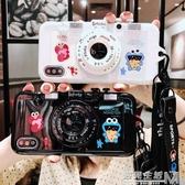 iPhonex蘋果x手機殼8plus新款卡通7plus掛繩相機支架6splus全包防摔 遇見生活