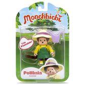 Monchhichi 夢奇奇 人偶公仔 POLLINIA 寶玲 【鯊玩具Toy Shark】