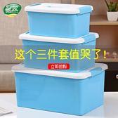 收納箱 收納盒小號塑料可愛迷你裝書收納箱衣服整理箱有蓋手提式儲物箱子T