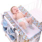 嬰兒尿布台寶寶護理台可折疊整理台多功能換衣撫觸台便捷 YDL