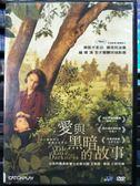 影音專賣店-P09-096-正版DVD-電影【愛與黑暗的故事】-娜塔莉波曼 歐哈克諾勒