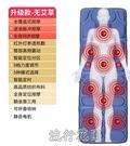 頸椎按摩器腰部多功能全身背部電動老人家用震動按摩椅墊床墊靠墊 【全館免運】YJT