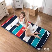床墊軟墊榻榻米床褥子墊被單人學生宿舍床加厚地鋪睡墊 QQ29059『MG大尺碼』