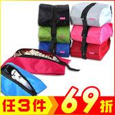 戶外旅行尼龍防水鞋袋 顏色任選【AE16035】i-style居家生活