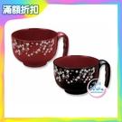 KANO 日式手柄湯碗 湯碗 餐具 碗 有柄碗 日式碗【生活ODOKE】
