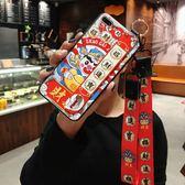 OPPO A3 AX5 手機殼 招財進寶 全包防摔保護套 帶掛繩掛脖 腕帶支架 保護殼 軟殼 新年手機套
