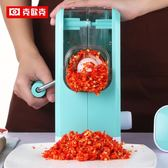 家用廚房小型手動絞肉機多功能手搖不銹鋼