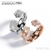 情侶對戒 時尚個性鍍玫瑰金戒指女創意雙尖食指環日韓版飾品 AW14032『愛尚生活館』